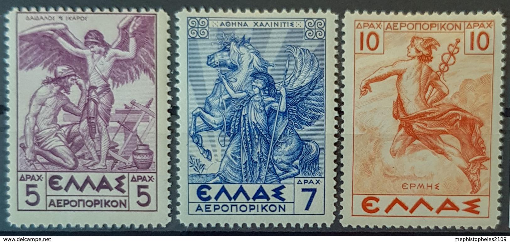 GREECE 1937/39 - MLH - Sc# C33, C34, C35 - Grecia