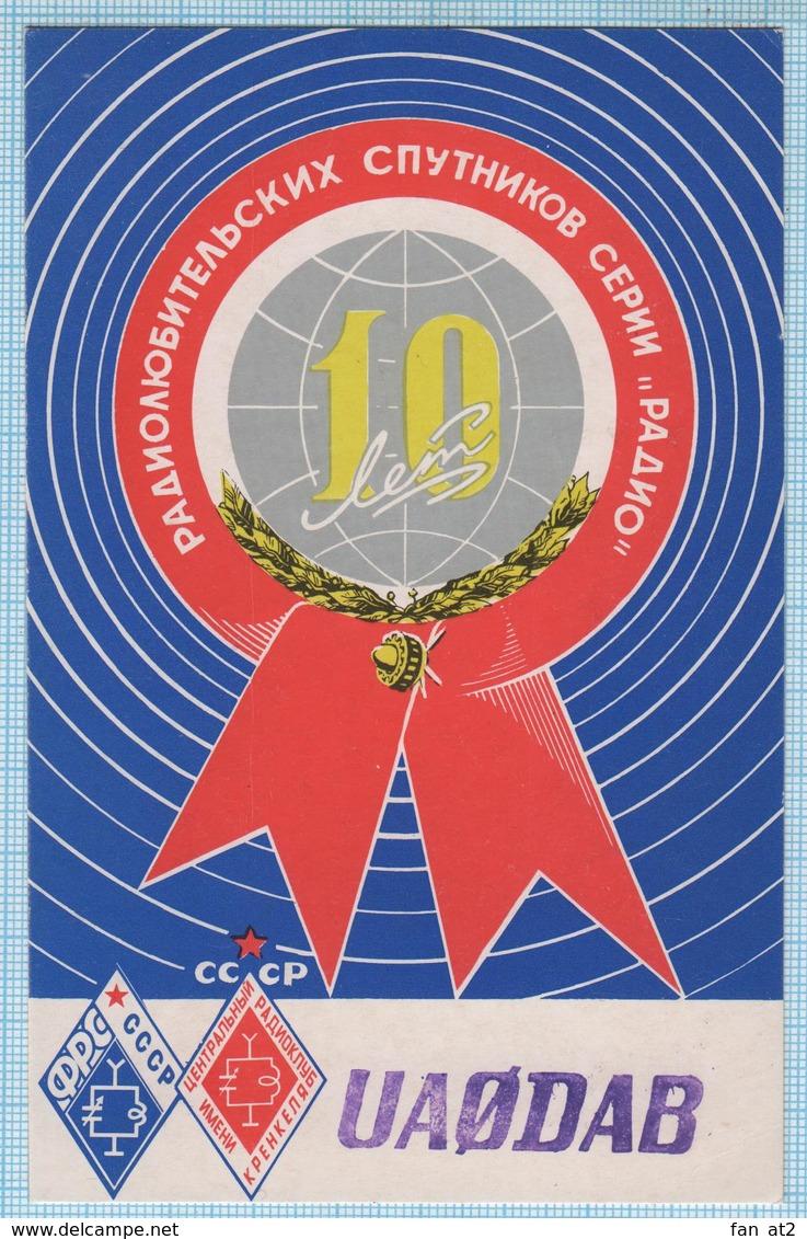 USSR / QSL Card / Soviet Union / Russia Radio Amateur 10 Years Of The Satellites Kamyshovoye  Primorsky Krai 1990 - Radio Amatoriale