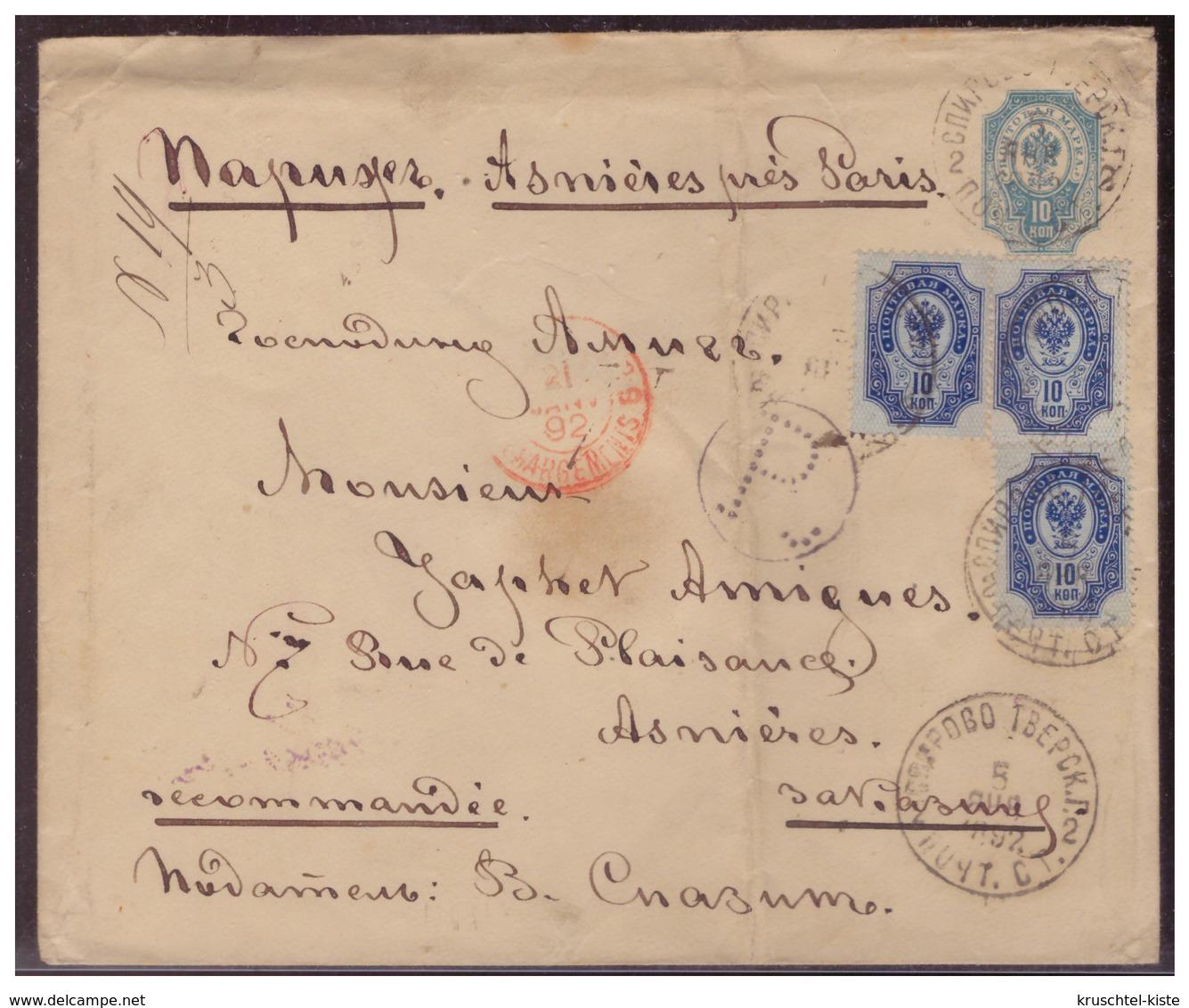 Russland (006877) Ganzsache Mit Siegel Gelaufen Von Spirovo Nach Paris 1892 Und Zensur!! - 1857-1916 Impero