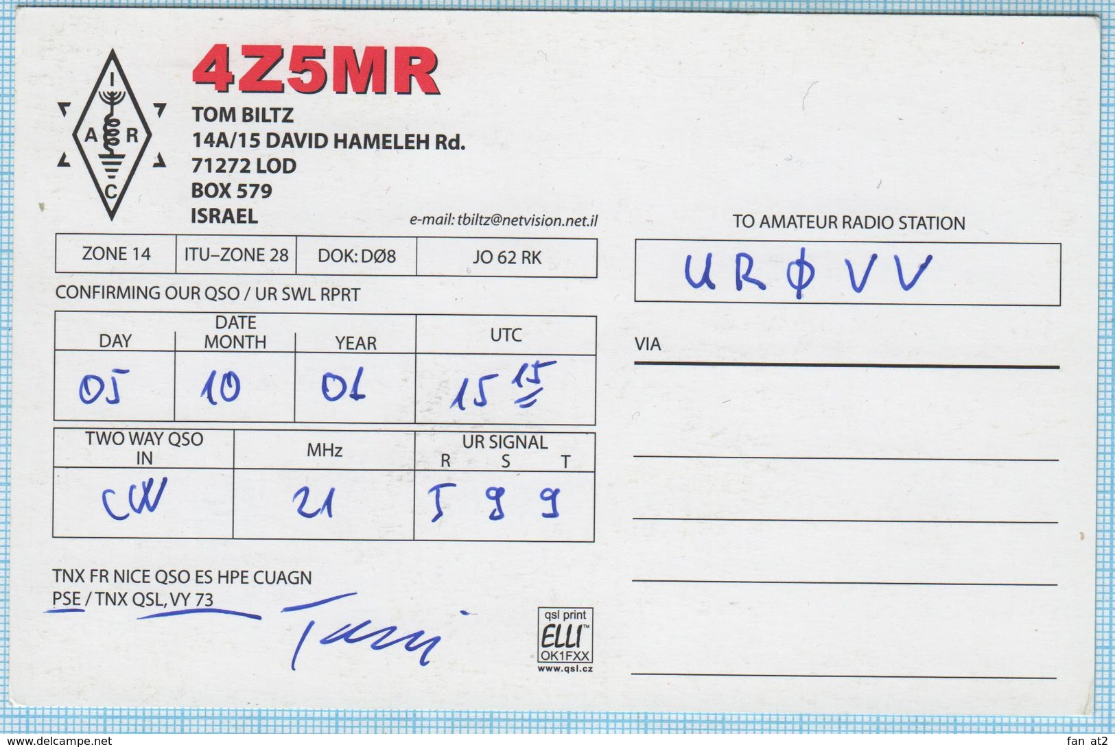 ISRAEL / QSL Card / Radio Amateur Club 2001 - Radio Amatoriale