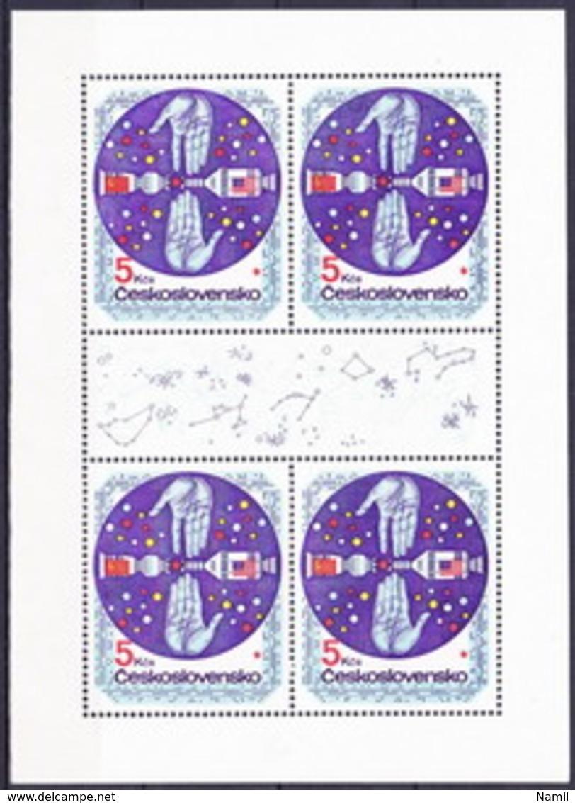 ** Tchécoslovaquie 1975 Mi 2282 Klb. (Yv 2127 Le Feuille), (MNH) - Tschechoslowakei/CSSR