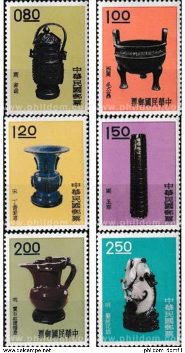 Ref. 605665 * MNH * - FORMOSA. 1961. ARTISTIC TREASURES OF CHINA . TESOROS ARTISTICOS DE CHINA - Ongebruikt