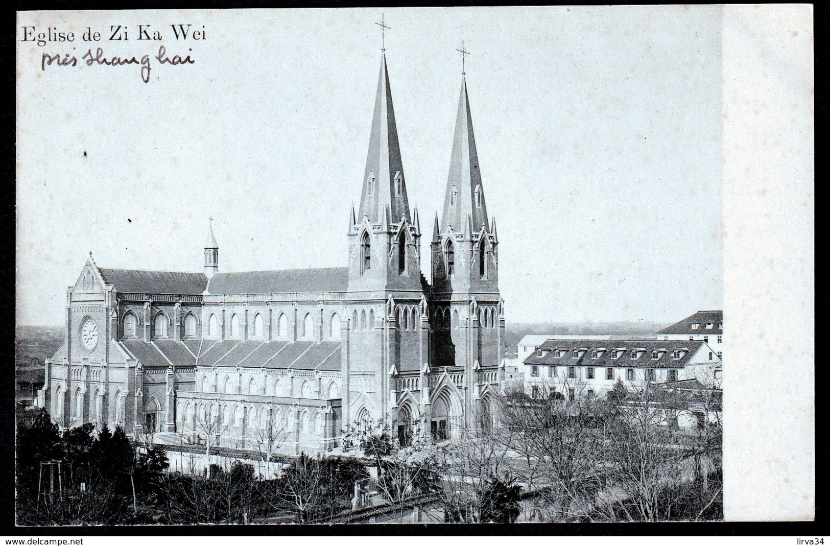 RARE CPA ANCIENNE CHINE- CANTON CATHEDRALE FRANCAISE- GROS PLAN DE FACE- - China