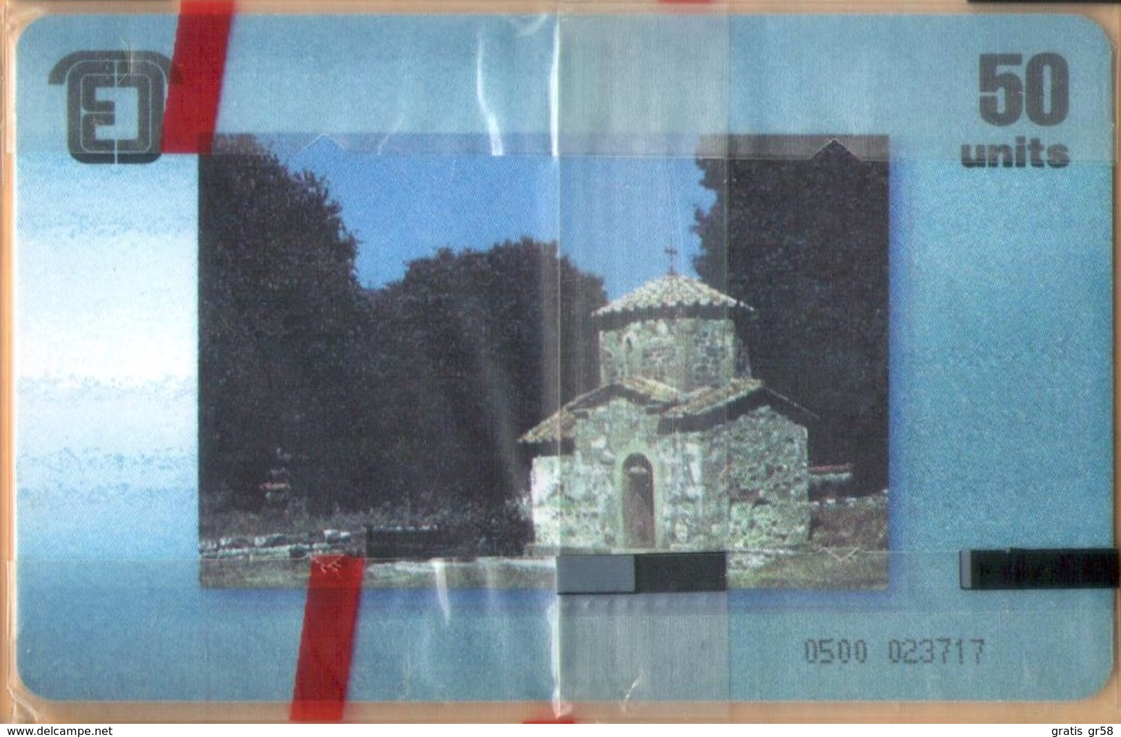 Georgia - PEL-0001, Pelikom, 1st Issued, Church, Chapels, Churches, 50 Units, 10/96, 50.000ex, Mint NSB - Géorgie