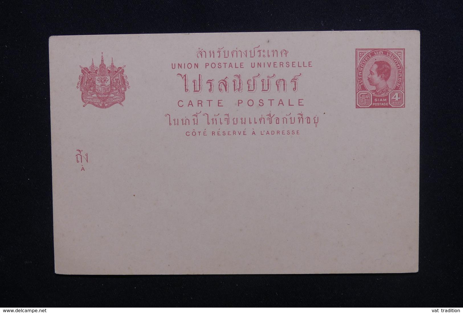 SIAM - Entier Postal Non Circulé - L 48637 - Siam