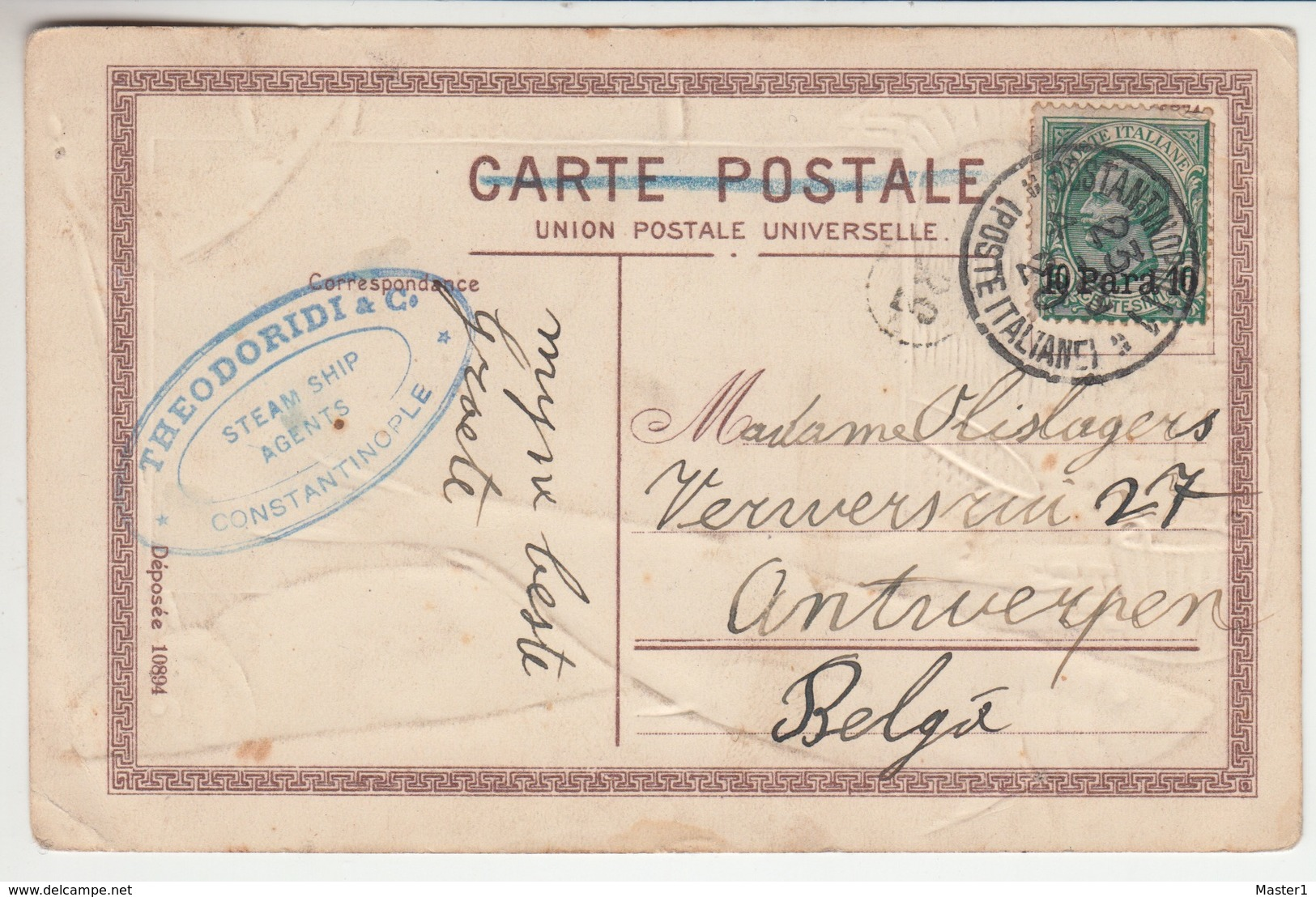 PECHE POISSONS TURQUIE ISTANBUL SALUT DE CONSTANTINOPLE LA POINTE DU SERAIL CACHET CONSTANTINOPOLI 1920 POSTE ITALIANE - Turquie