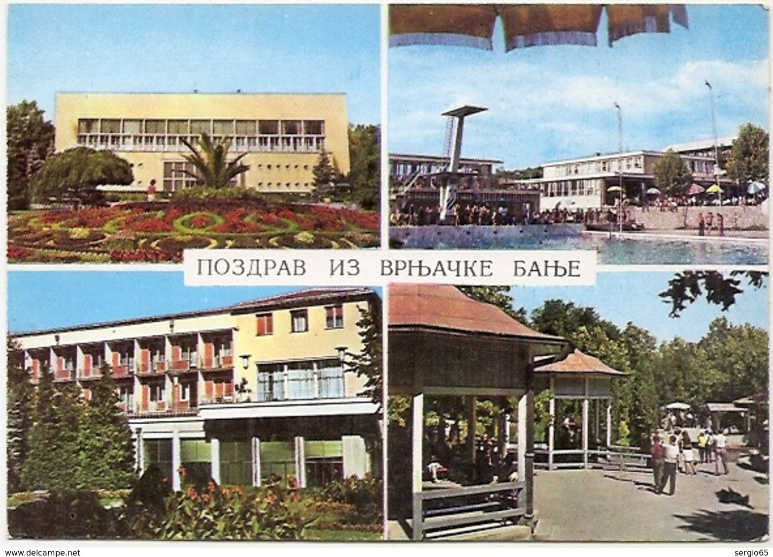 Vrnjacka Banja- Not Traveled FNRJ - Serbie