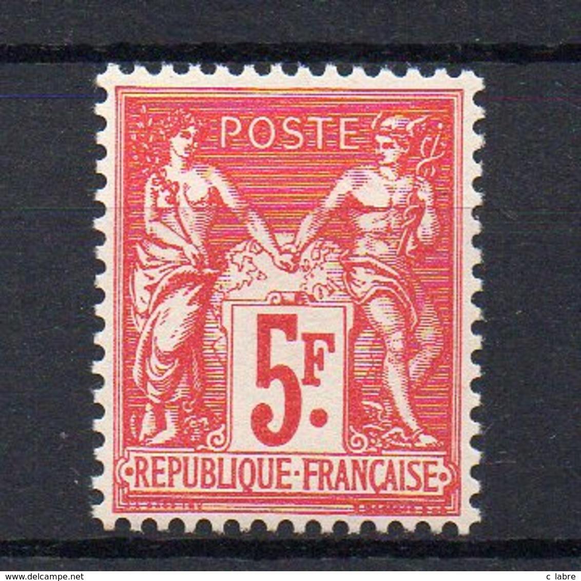 FRANCE : N° 216 ** . TB .1925 . SIGNE CALVES .  ( CATALOGUE YVERT ) . - Marcophilie (Timbres Détachés)