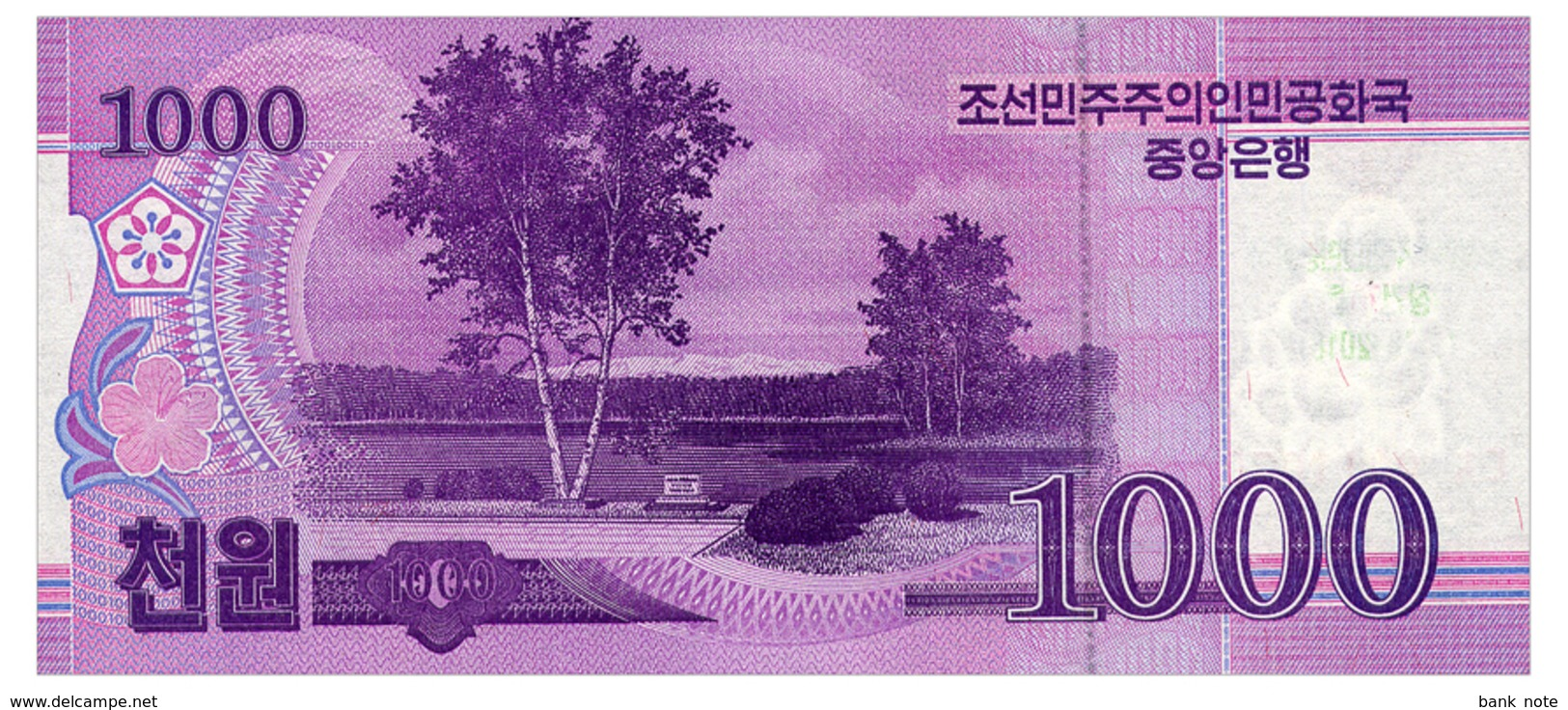 NORTH KOREA COMMRMORATIVE 1000 WON 2018 Pick CS21 Unc - Korea, North