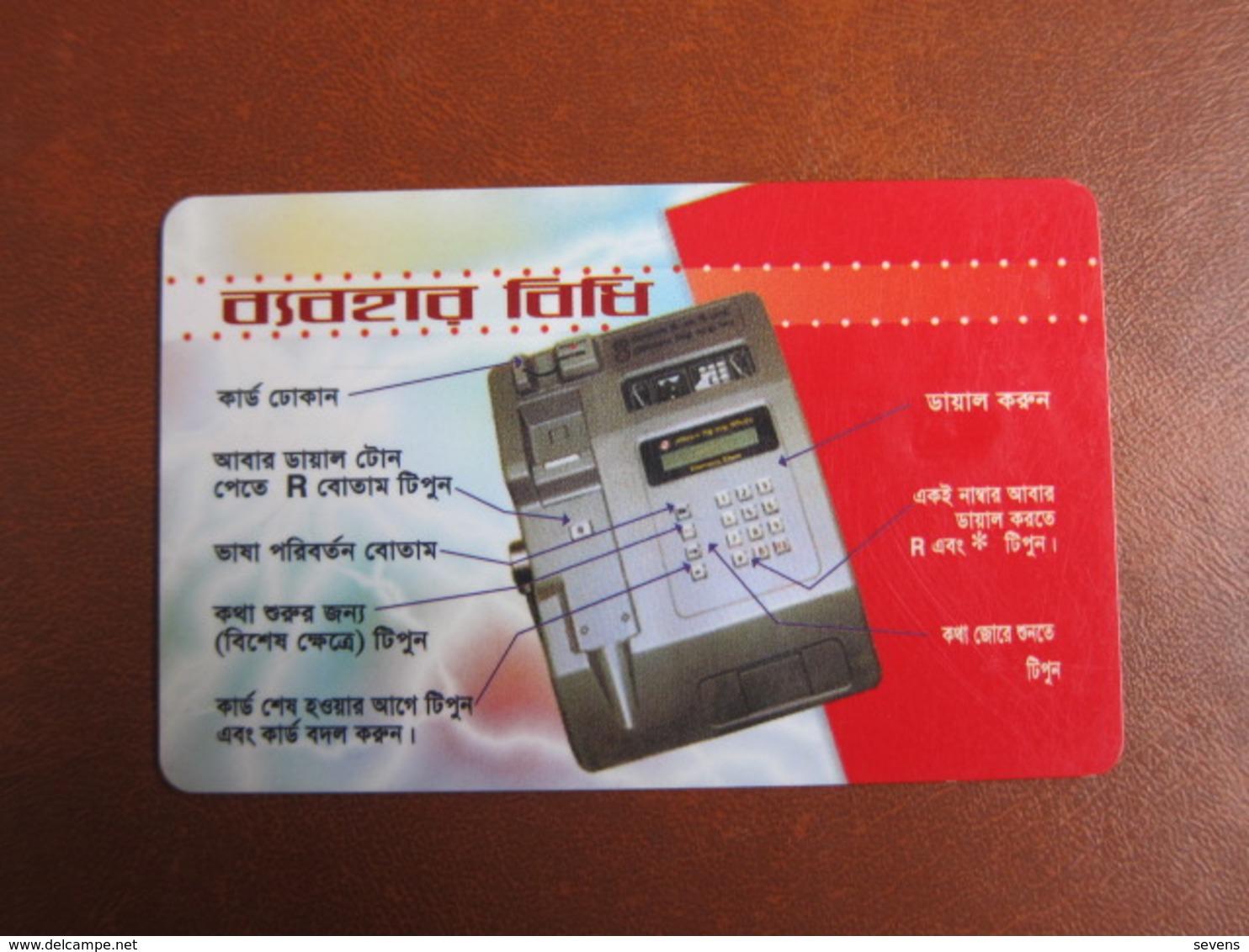Chip Phonecard, Card Telephone,used - Bangladesh