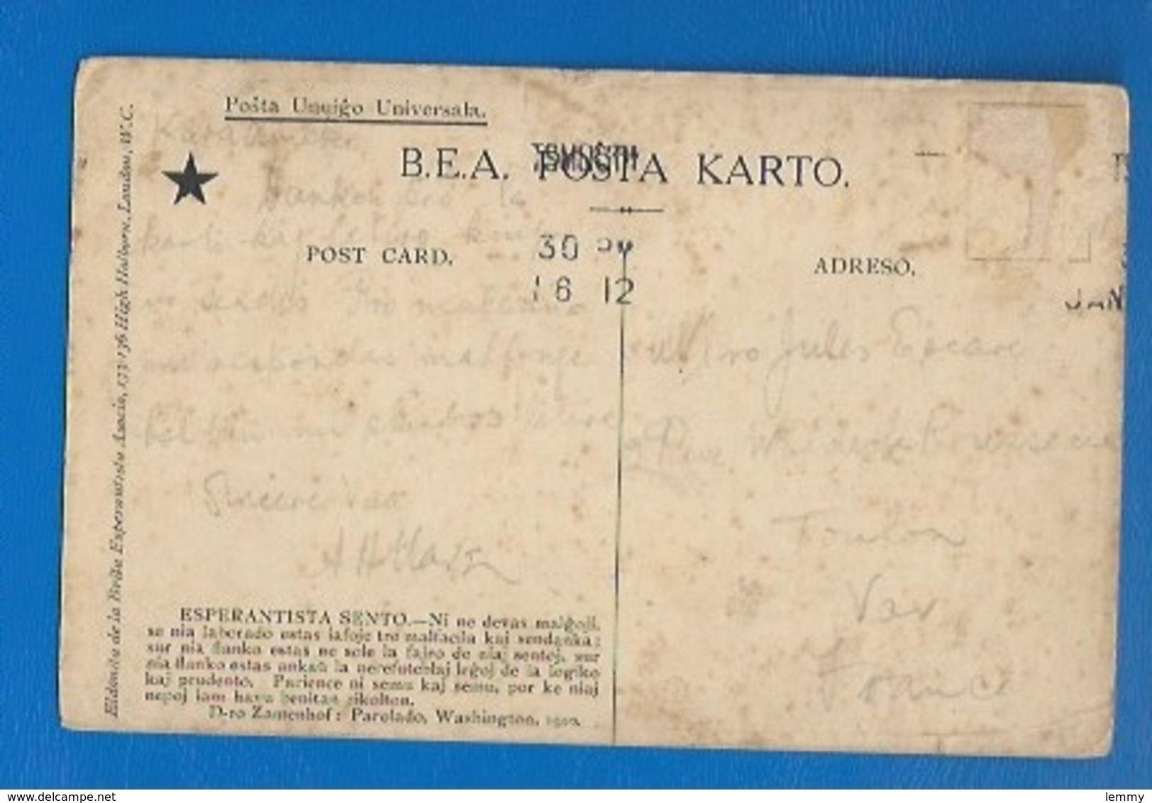ESPERANTO -  ZAMENHOF - PROGRESU ESPERANTO - SINCERAN BONDEZIRON & SALUTON  - RARETÉ - Esperanto