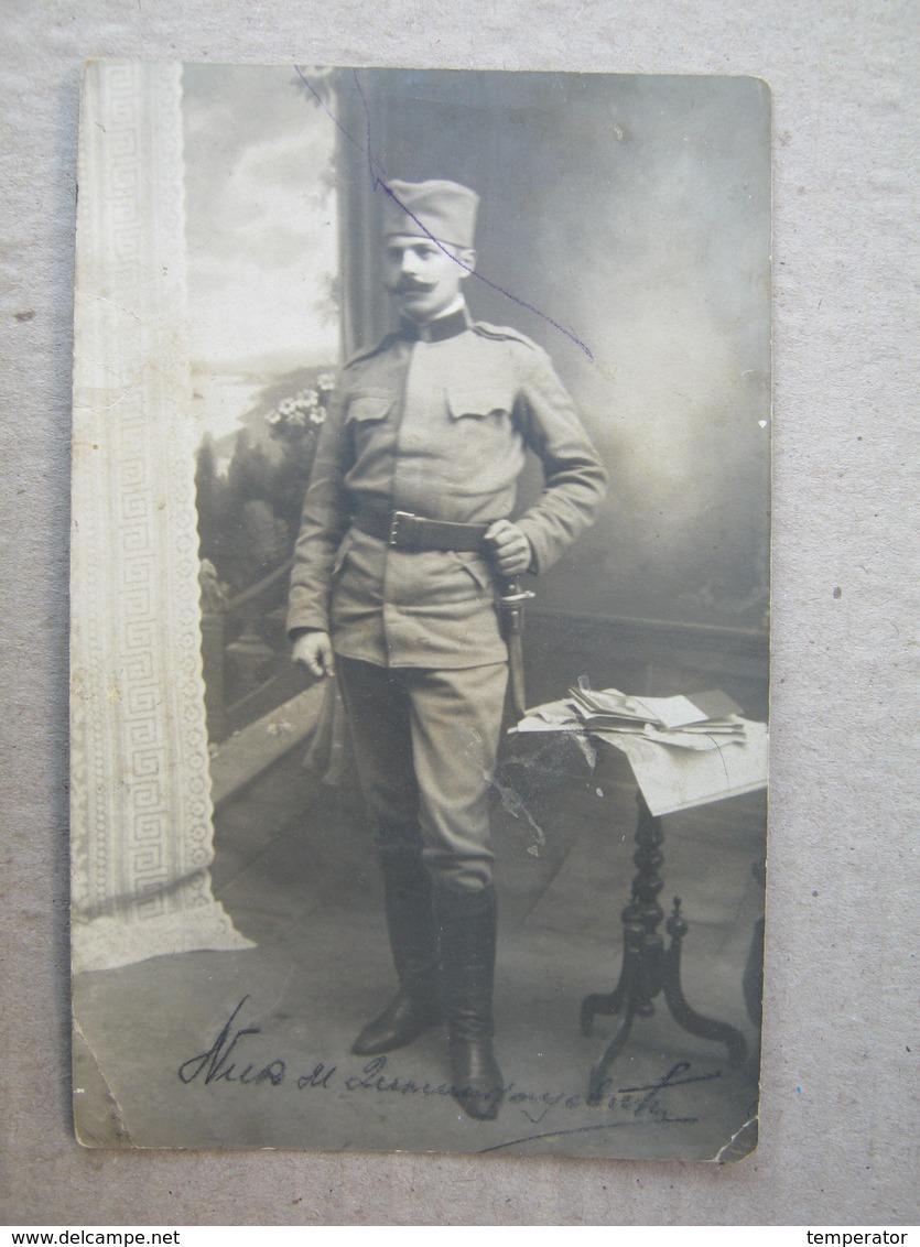Serbia / Soldier - Traveled To Kragujevac In 1914. - Serbie