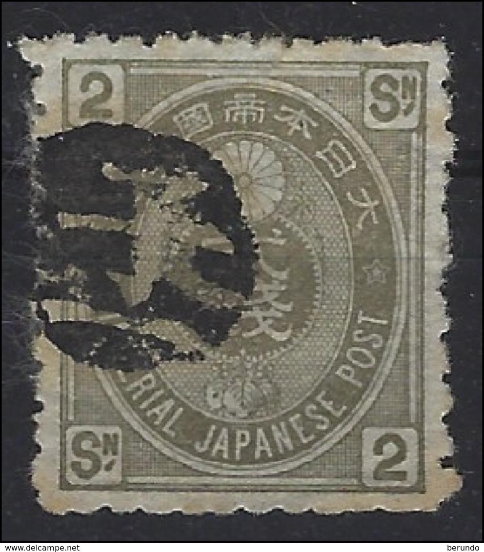 JAPAN -  Old Koban  # 64 - 2 Sen Olive - With Negative Symbol/ Number Cancel Osaka - 583 - Usati