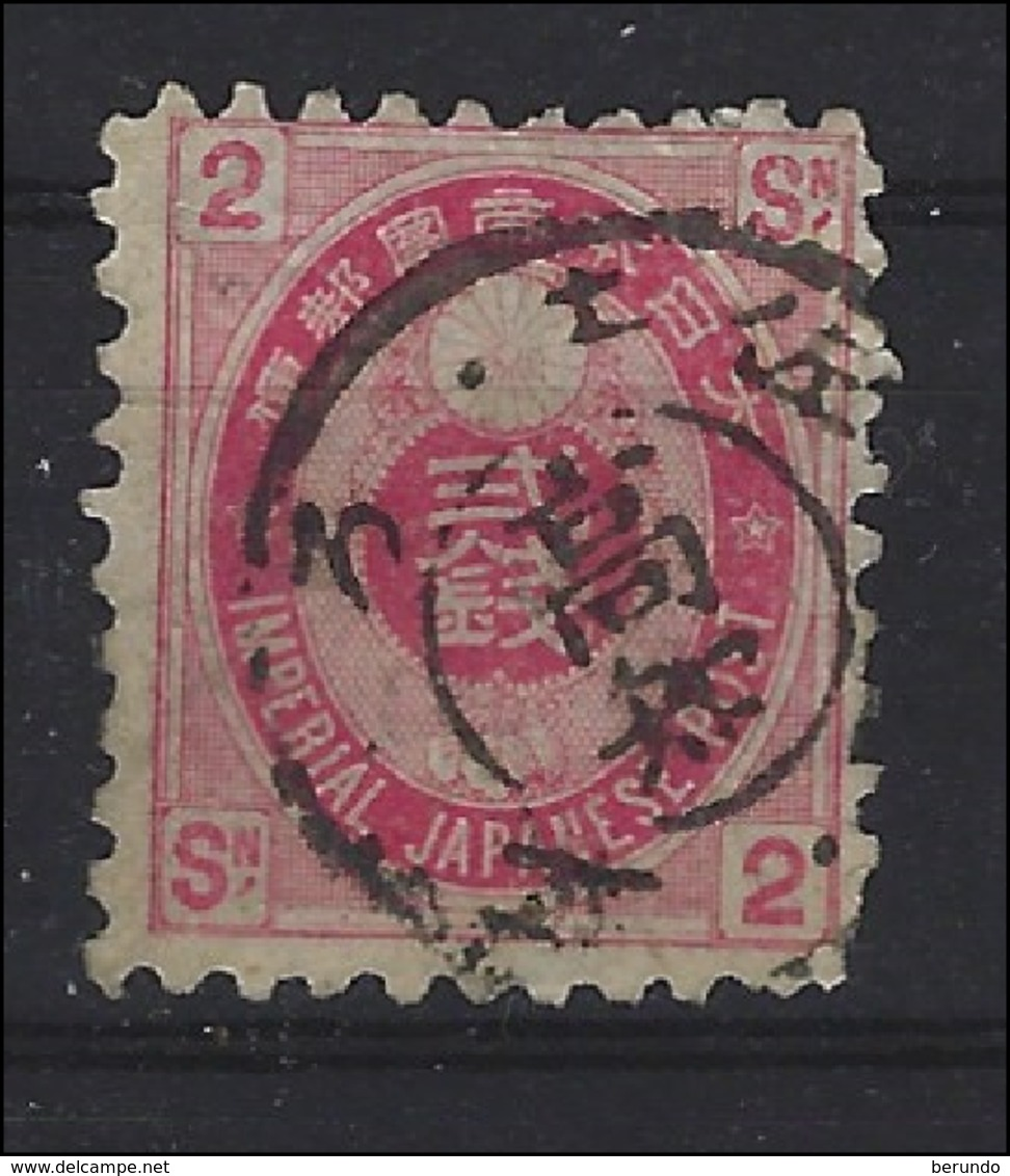 JAPAN -  U - Koban  # 79 - 2 Sen - With  Double Circle Cancel   – 824 - Giappone