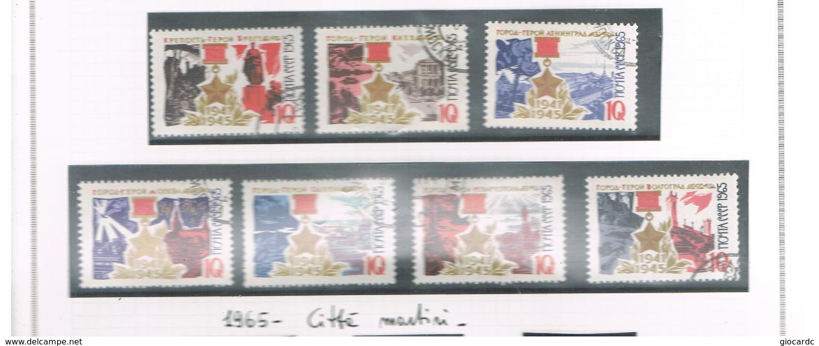 URSS -  SG  3225.3231  - 1965  HEROIC SOVIET  TOWNS  (COMPLET SET OF 7)      - USED°  - RIF. CP - 1923-1991 USSR