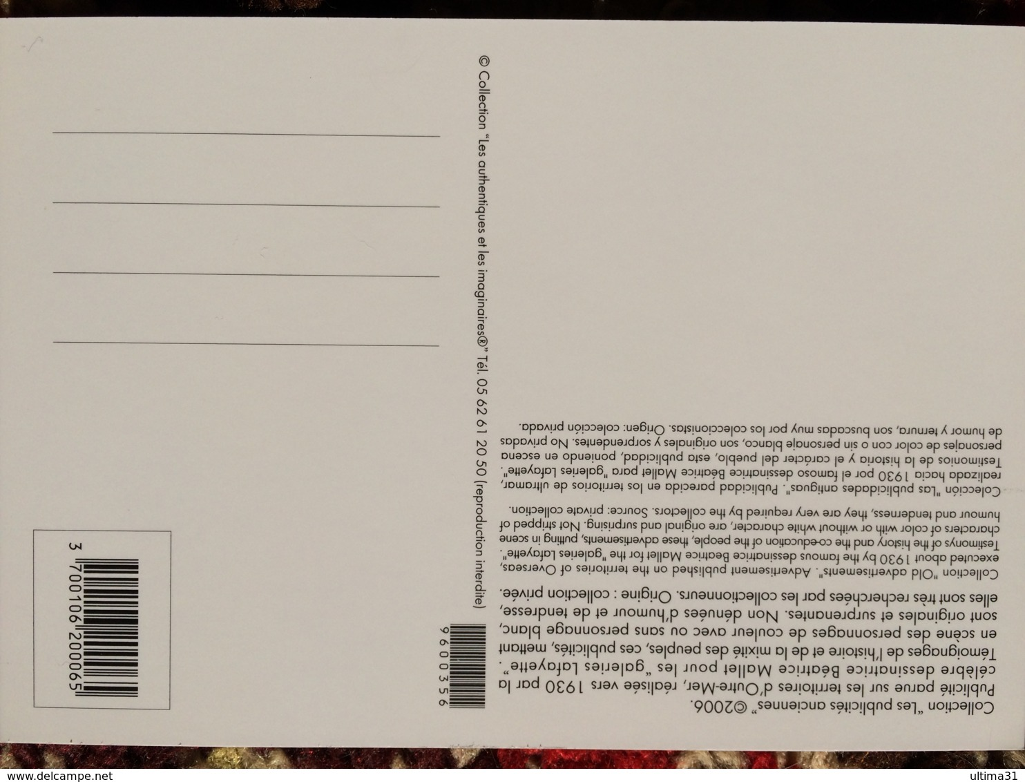 CPM PUB PUBLICITE ANCIENNES GALERIES LAFAYETTE BONHOMME SINGE MALLETCOLLEC AUTHENTIQUES IMAGINAIRES 2005 - Pubblicitari