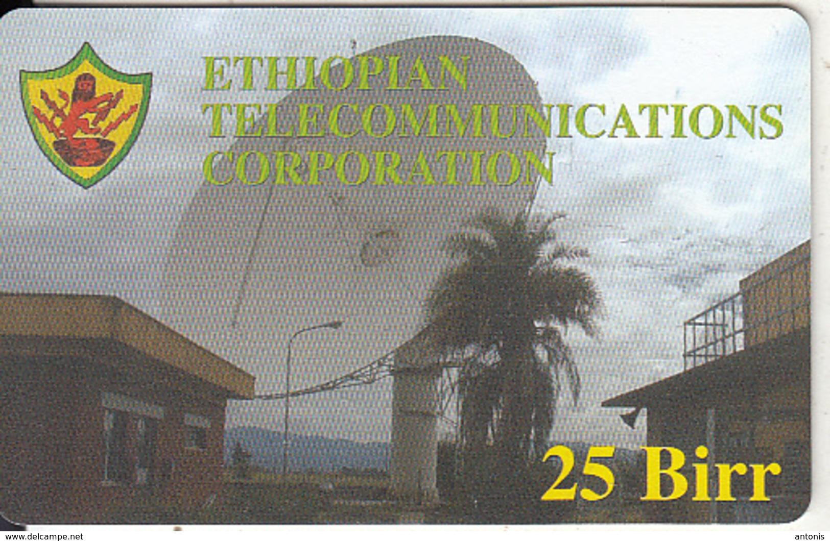 ETHIOPIA - Telecom Logo, Satellite Dish, ETC Telecard 25 Birr, Exp.date 31/12/07, Mint - Ethiopia