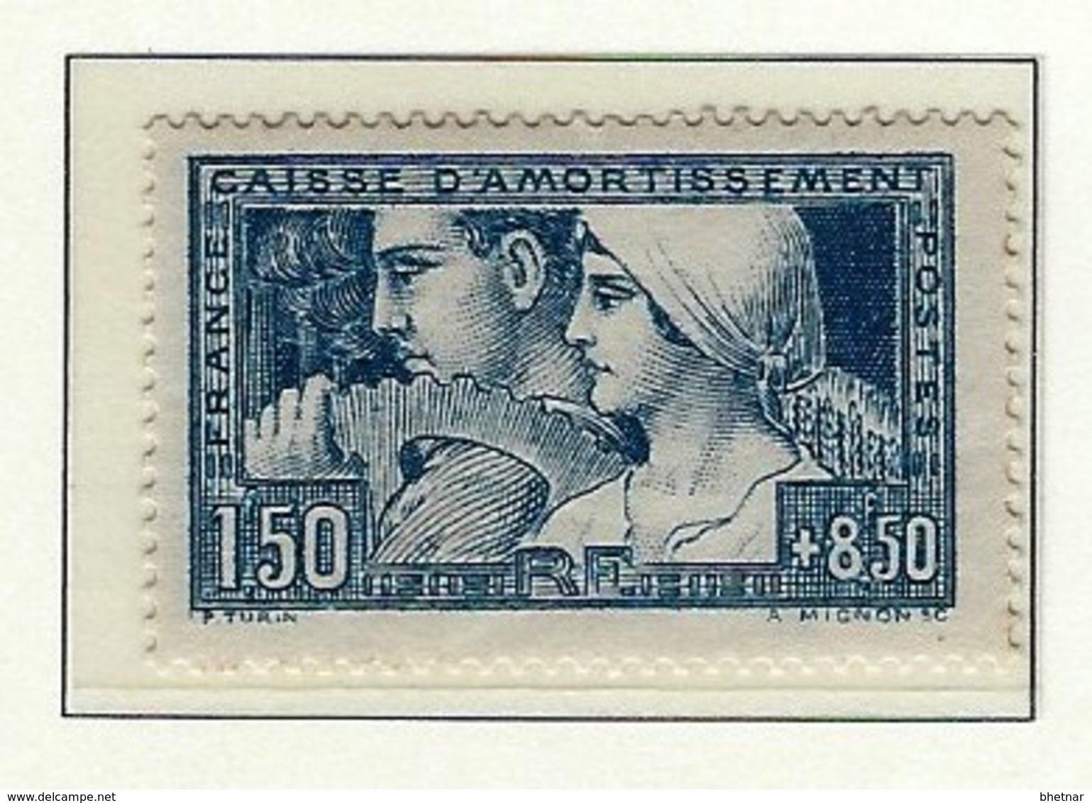 "FR YT 252a Type II  "" Caisse D'amortissement 1F50 + 8F50 Bleu "" 1928 Neuf* - Sinking Fund"