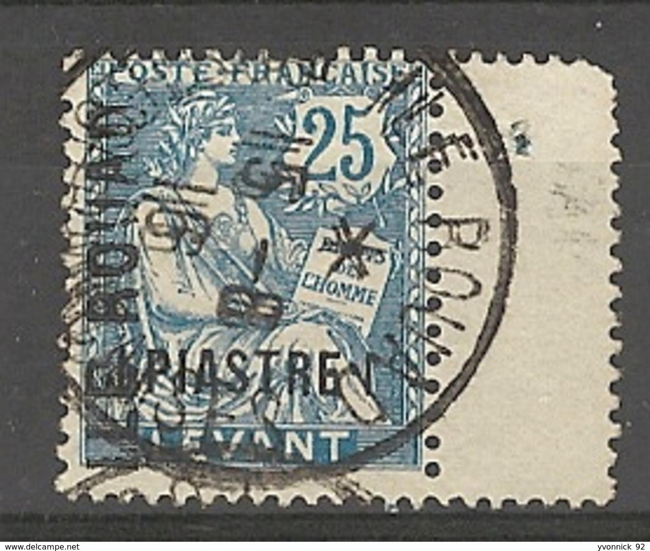 Ile Rouad _ 1916 _ 25c Levant N°3 Avec Intercalaire - Oblitérés