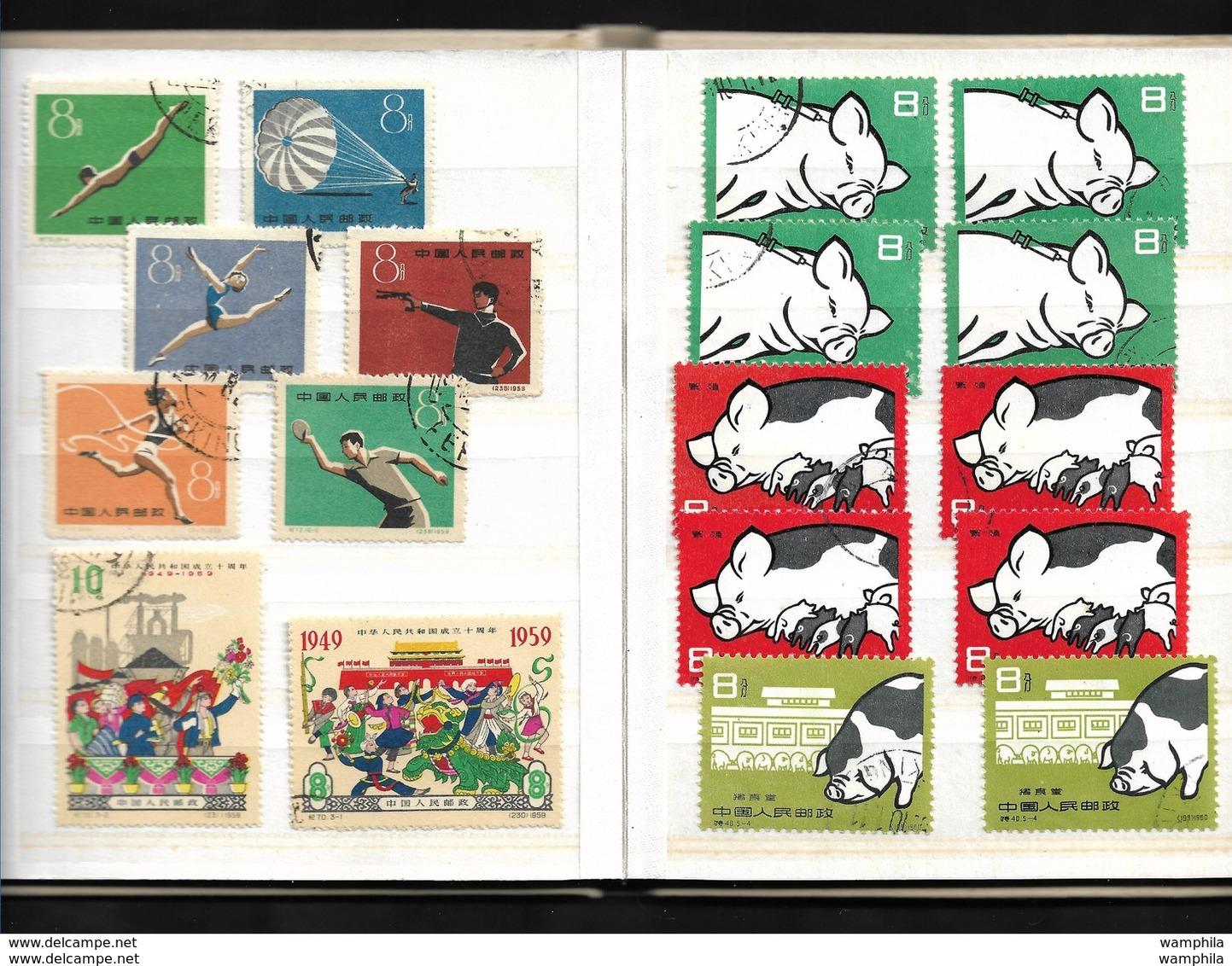 Chine 1898/1950 Un Lot Dans Un Classeur, Des Pochettes,1600 Timbres Neufs Et Oblitérés Dont  Paires,bandes,blocs. - Timbres