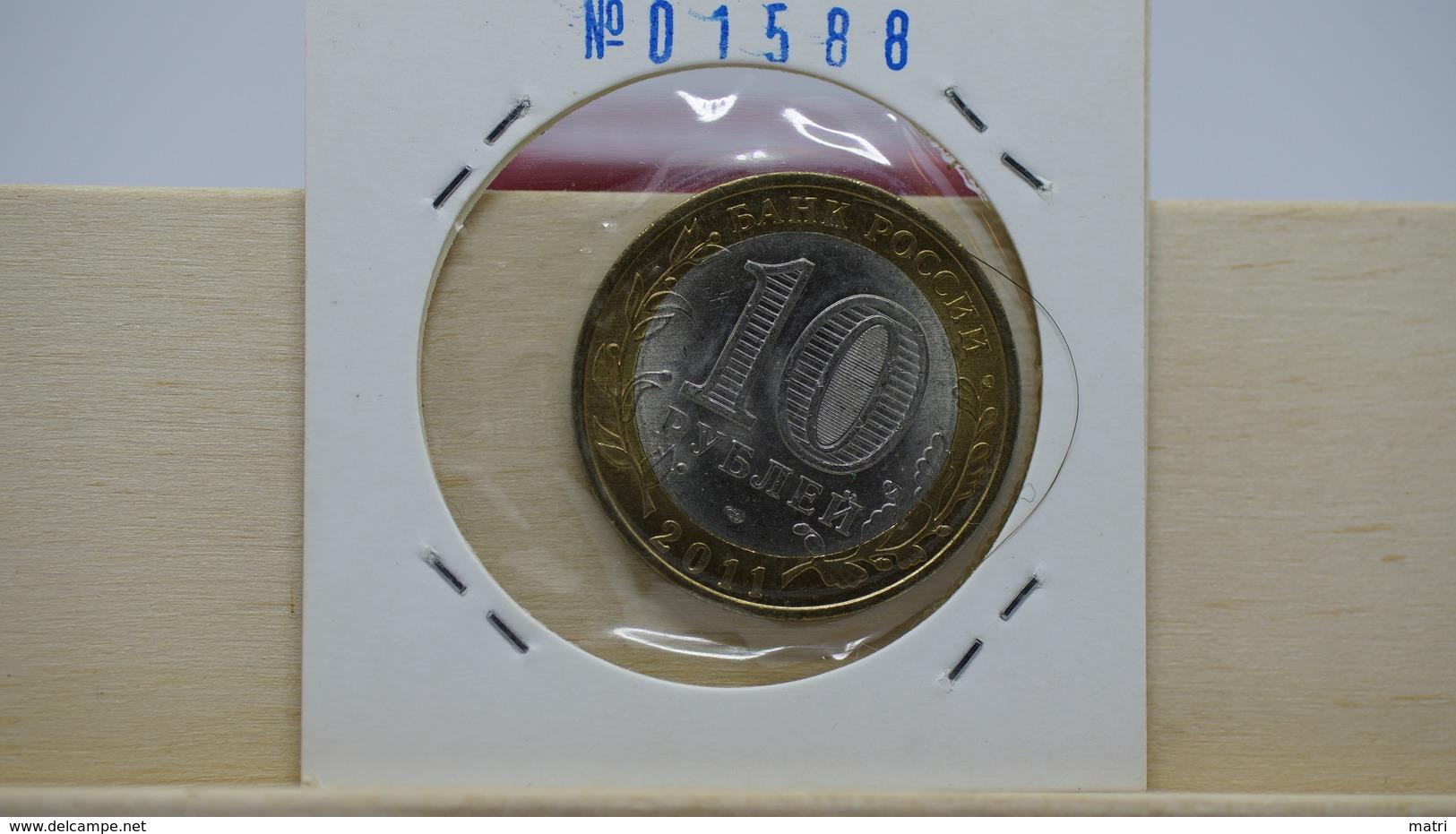 Russia 10 Roubles 2011 Republic Of Buryatia Y#1292 - Russia