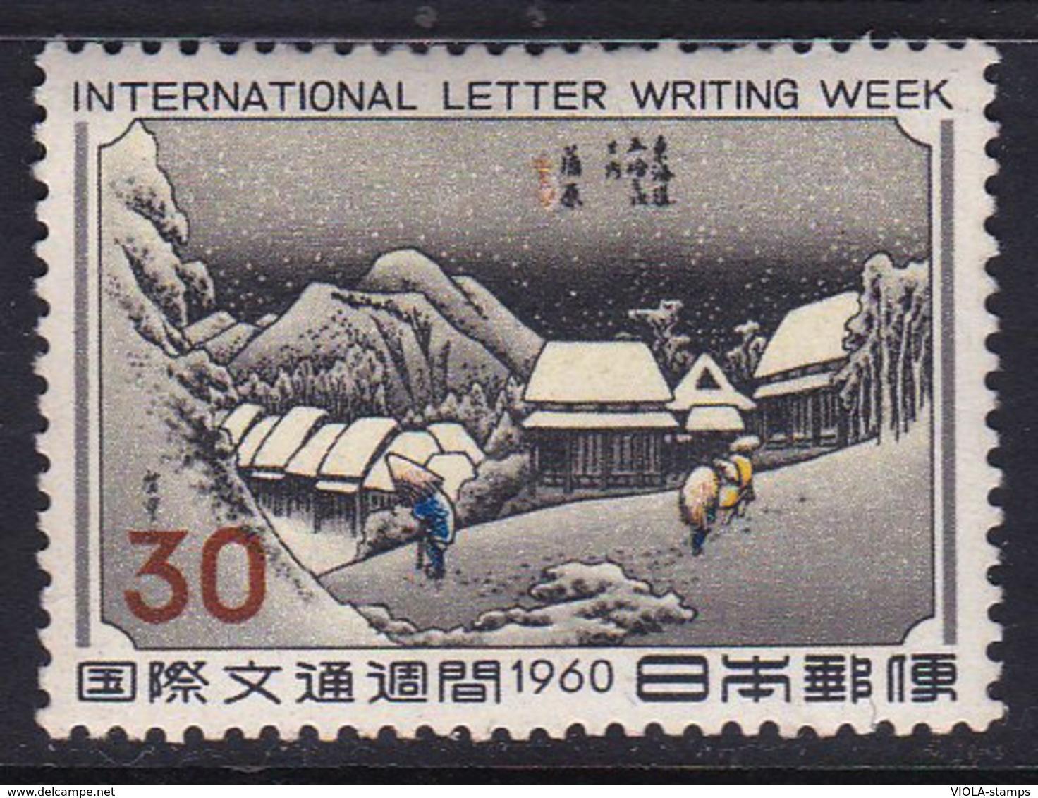 1960,Japan,International Letter Writing Week,1 Stamp,mint/** - Japan