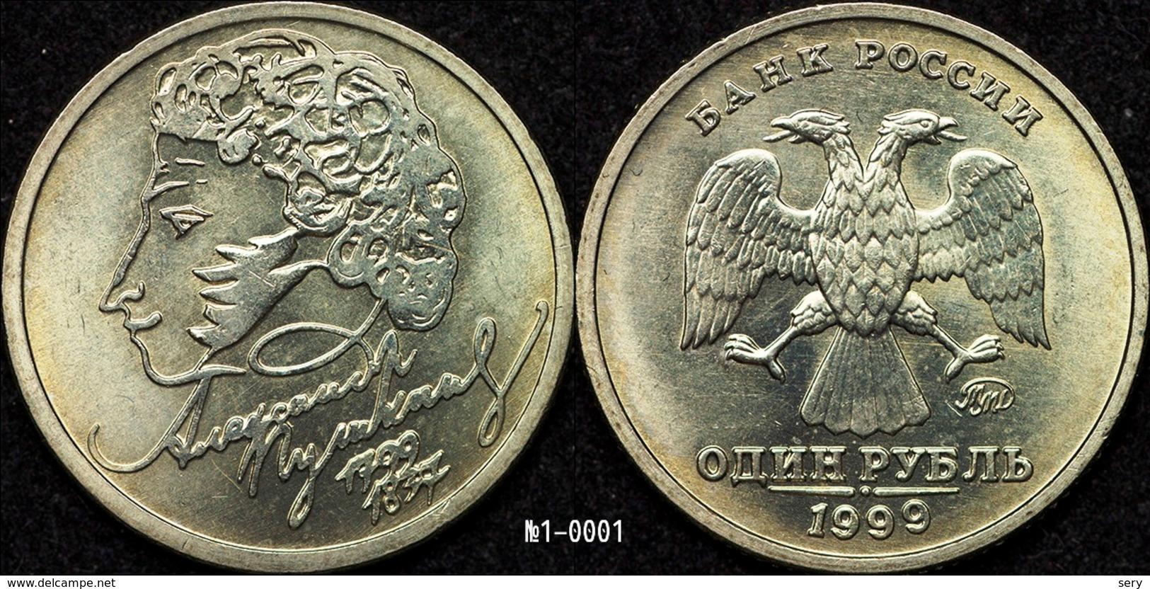 Russia 1999 1 Ruble  200th Anniversary Of The Birth Of Pushkin - Russia