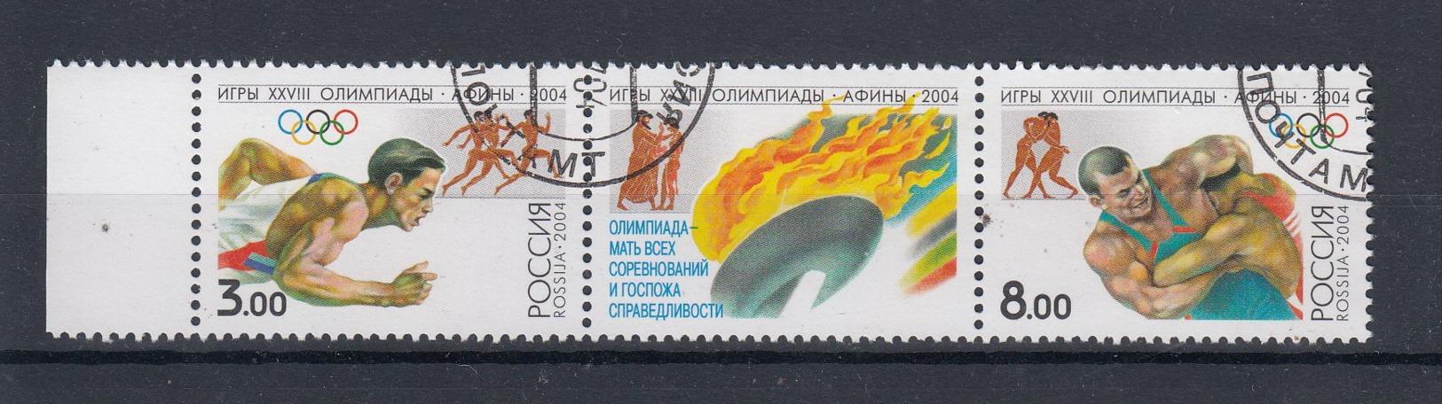 Russland Michel Cat.No. Used 1190/1191 Olympia - 1992-.... Federazione