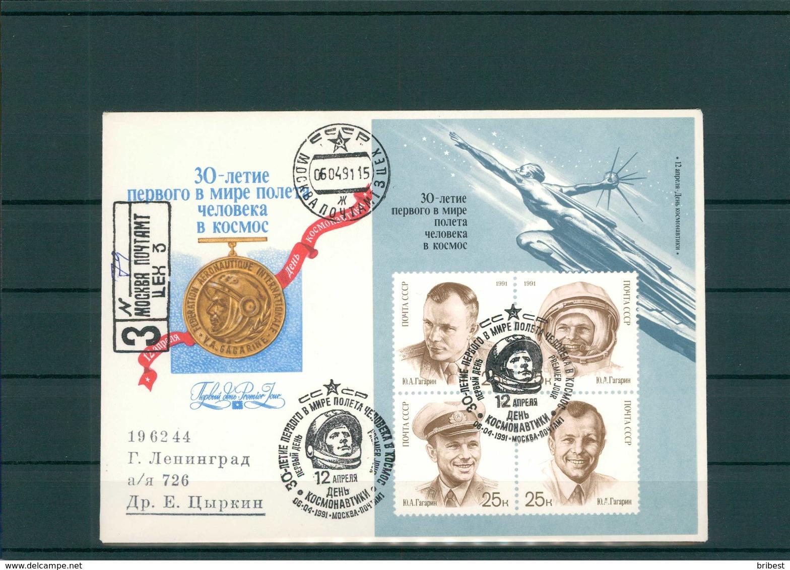 SOWJETUNION 1991 Beleg Siehe Beschreibung (200940) - Russland & UdSSR