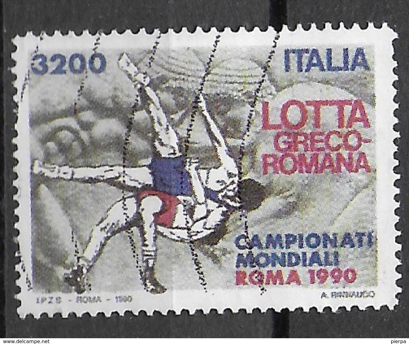 ITALIA - 1990 - LOTTA GRECO ROMANA LIRE 3200 - FALSO PASSATO PER POSTA -DENT- 13 3/4 X 13 3/4 - Variétés Et Curiosités