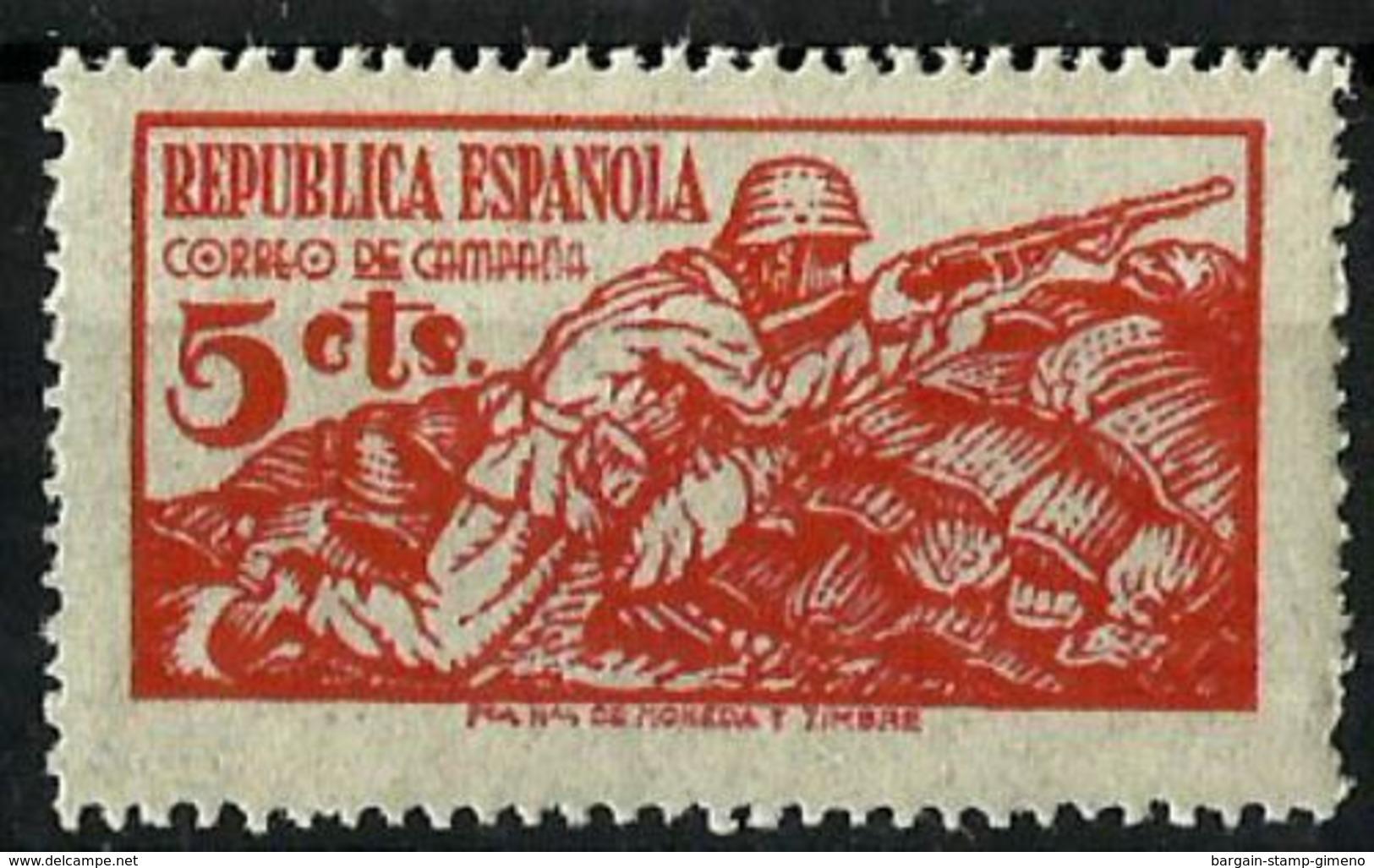 España NE-46 Nuevo. Cat.22€ - 1931-Today: 2nd Rep - ... Juan Carlos I