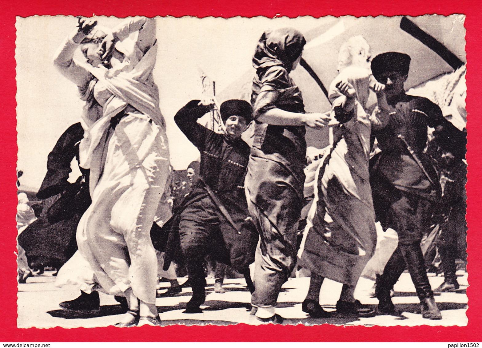 E-Russie-67P76  PIATIGORSK, Une Fête Djiguite En 1936, Danses Populaires Caucasiennes, BE - Russia