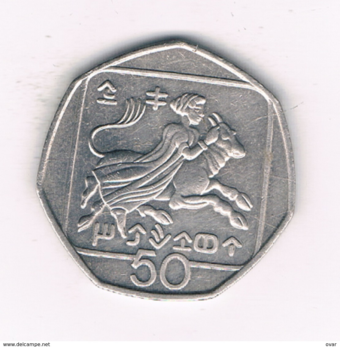 50 CENTS 1994 CYPRUS /9075/ - Chypre