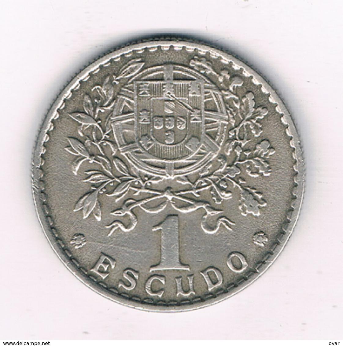 1 ESCUDO 1959 PORTUGAL /9206/ - Portugal