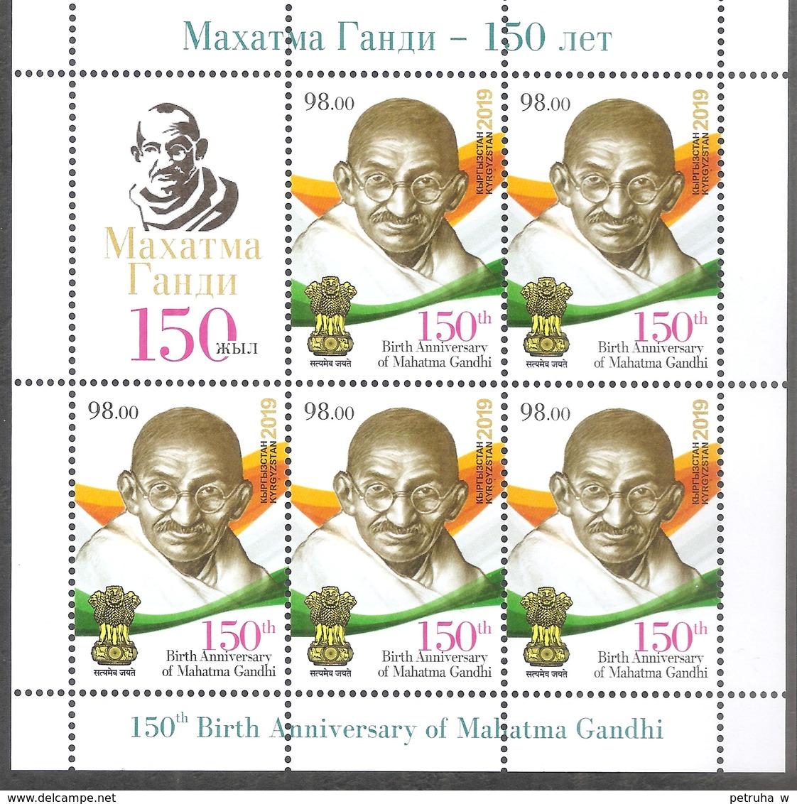 Kyrgyzstan 2019. Mahatma Gandhi. Perforated Sheet - Kirgizië