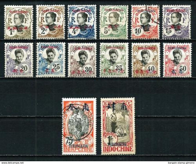 Tchong-King (Francesa) Nº 65/78 Nuevo*/(*)/º Cat.93€ - Neufs