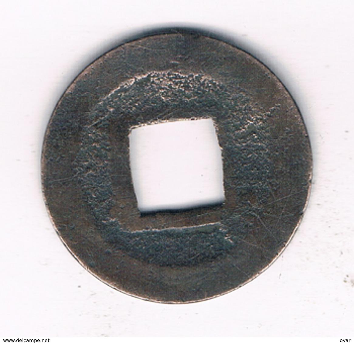 MON 1714-1862 JAPAN /9228/ - Japon