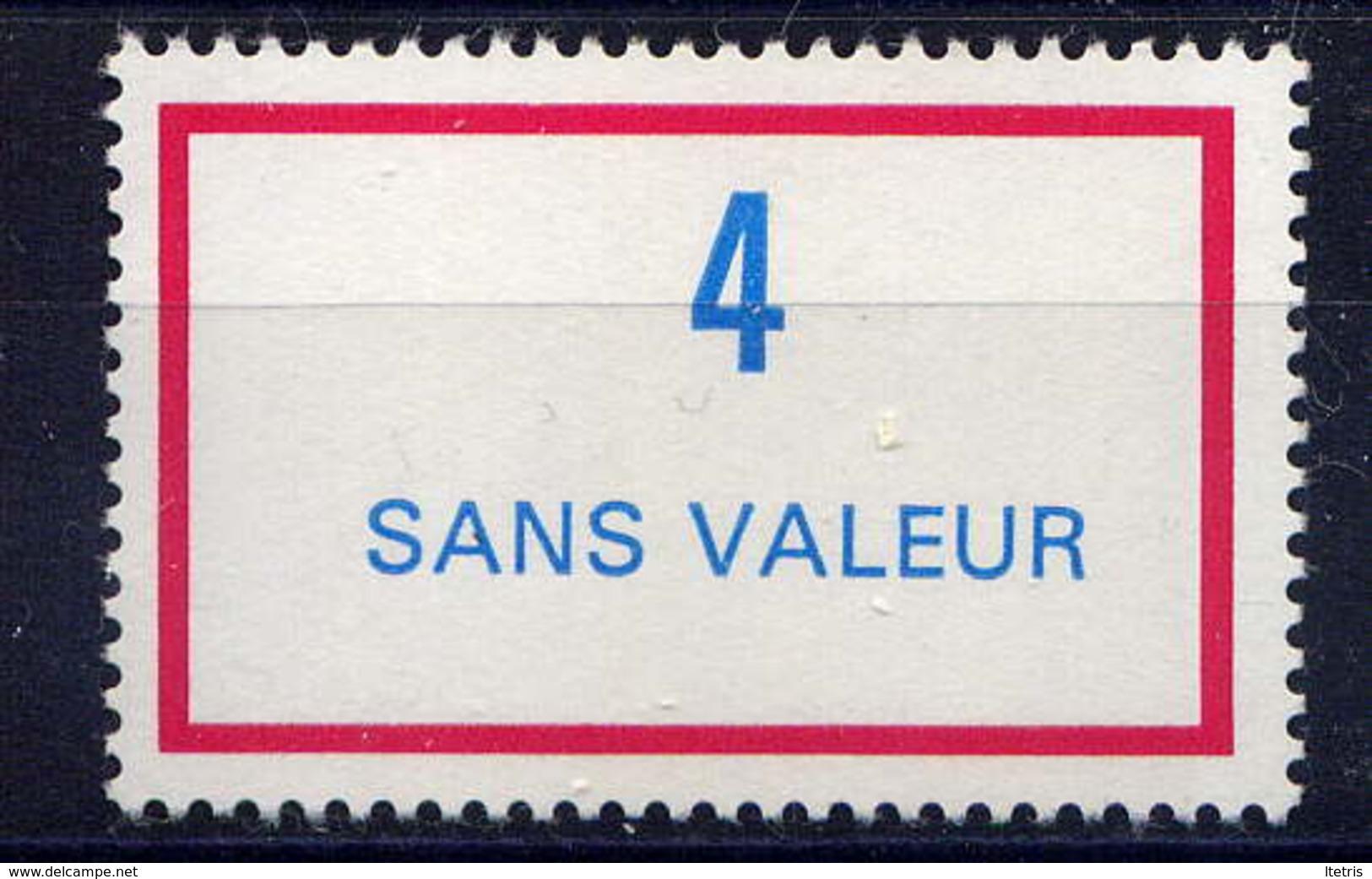 FRANCE - F246** - FICTIF EMISSION 1989 - Phantomausgaben