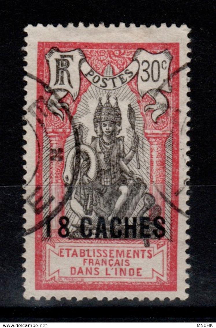 Inde - MAHE (partiel) Sur YV 67 - Used Stamps