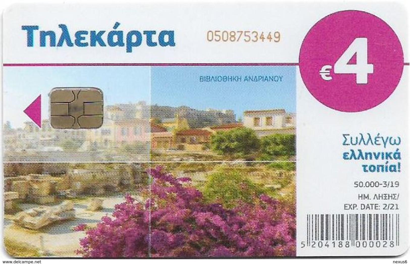 Greece - Hadrian's Library 1/4 - X2442, 03.2019, 50.000ex, Used - Grecia