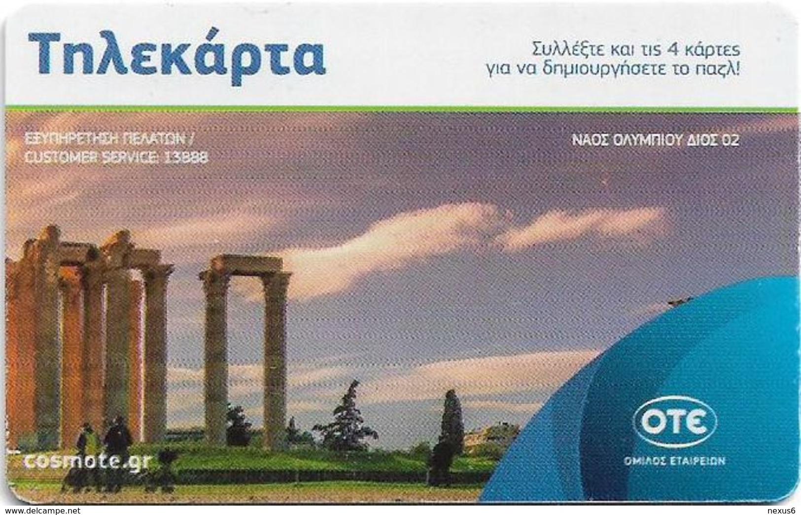 Greece - Temple Of Olympian Zeus 2/4, M189 (FV 10€) 07.2019, 40.000ex, Used - Grecia