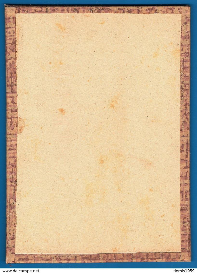 GERMAINE BOURET / KING 1938 - GRAVURE SOUS VERRE 18 Cm.X 13 Cm. PORT 4,55 € - Bouret, Germaine