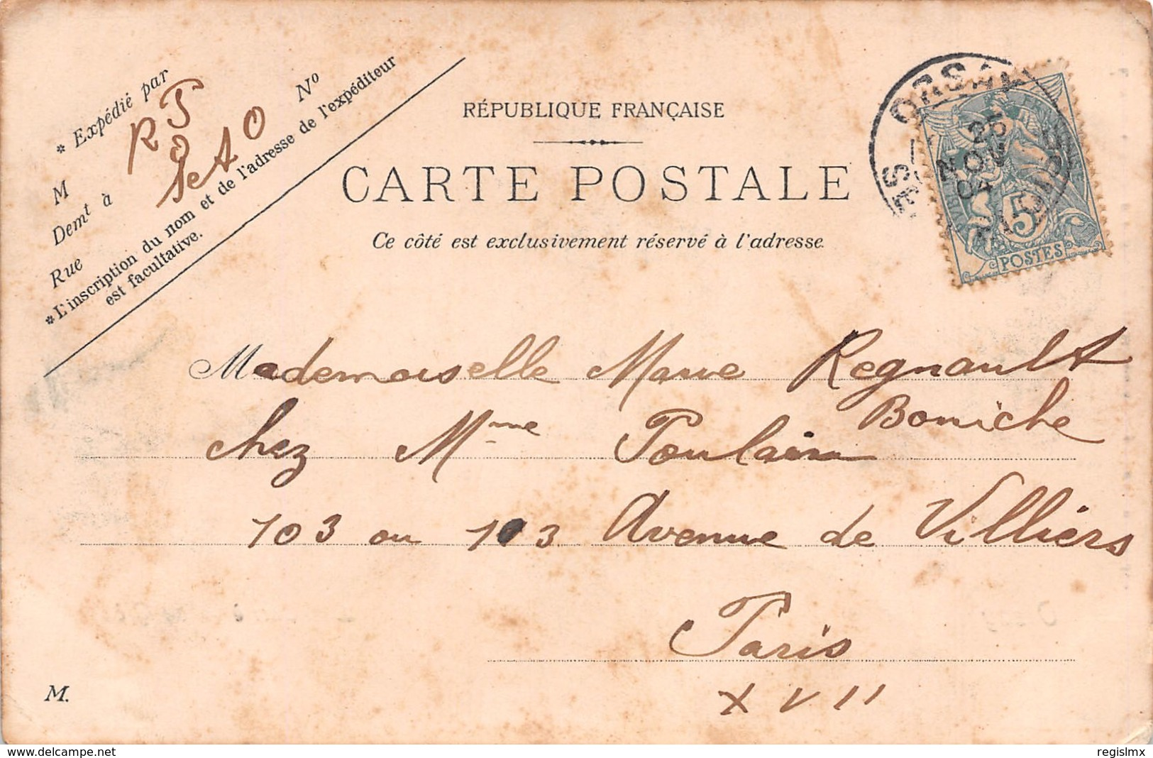 91-ORSAY-N°T2568-G/0193 - Orsay