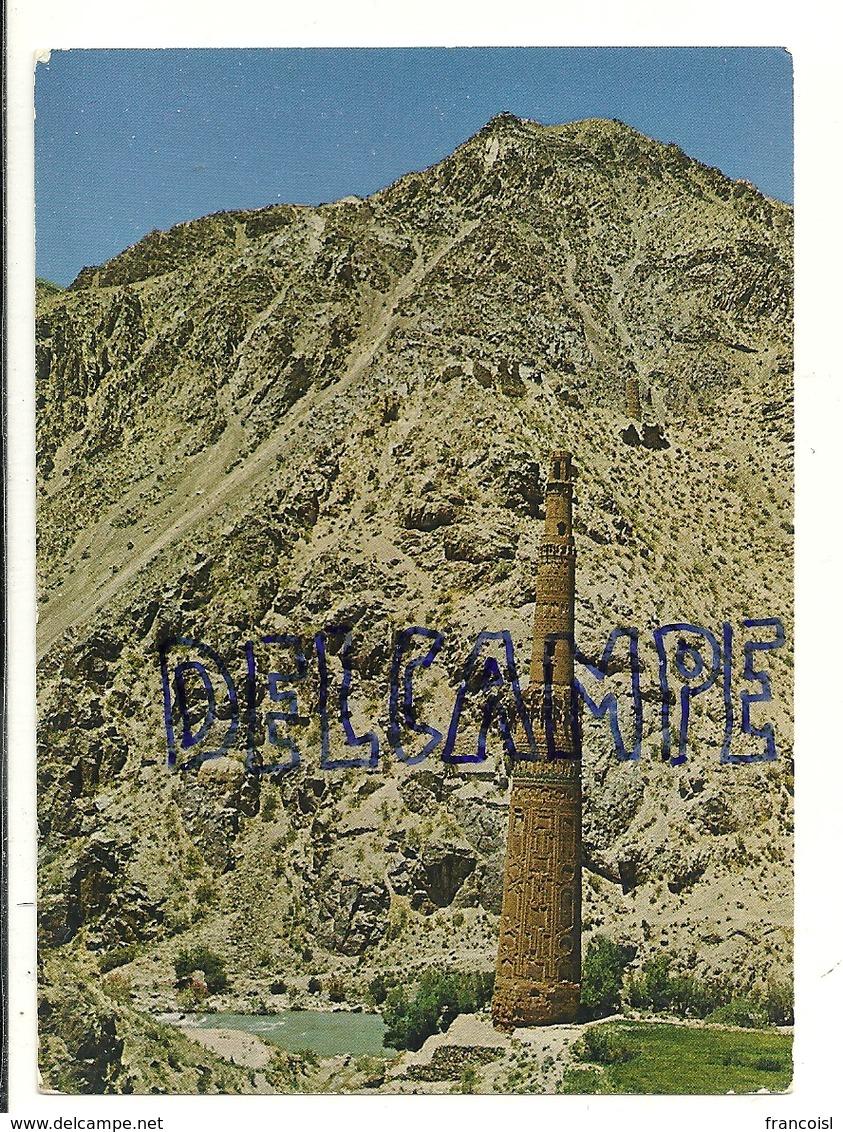 Afghanistan. Ghor. Minaret De Jam. Photo Asefi - Afghanistan
