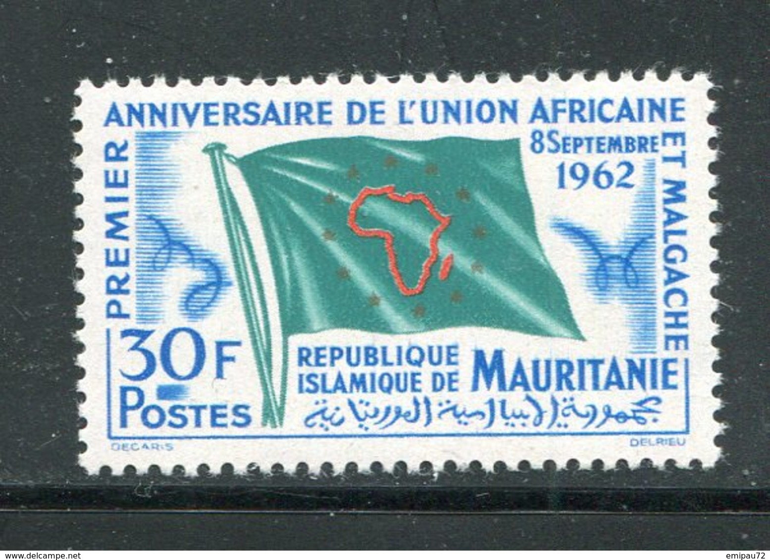 MAURITANIE- Y&T N°159- Neuf Avec Charnière * - Mauritanie (1960-...)