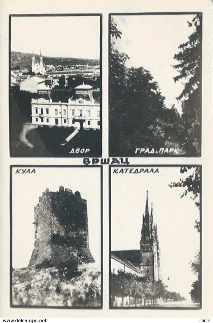 Postcard RA011877 - Srbija (Serbia) Vrsac (Versec / Versecz) - Serbia