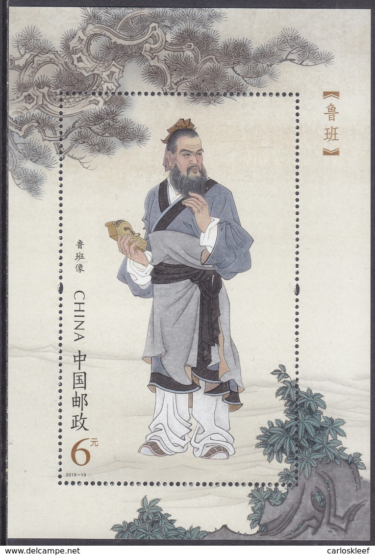 CHINA 2019 (2019-19) Michel Blok   - Mint Never Hinged - Neuf Sans Charniere - 1949 - ... People's Republic
