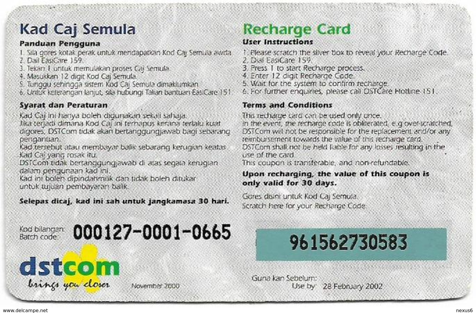 Brunei - DstCom - Easi - Udang Galah Prawn, Prepaid 45$, Used - Brunei