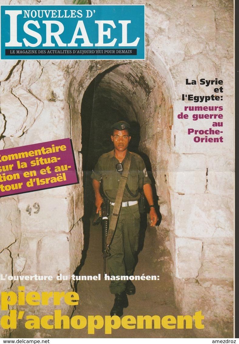 Lot De 7 Numéros Des Nouvelles D'Israël, Actualités D'aujourd'hui Pour Demain Entre Avril Et Novembre 1996 - Cultural