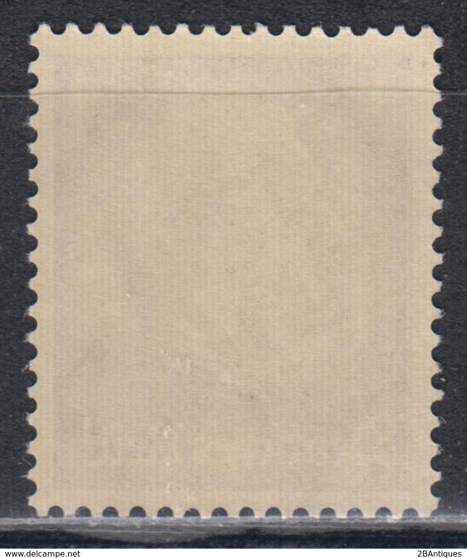 DEUTSCHES REICH 1933 - Michel 483 SAUBER POSTFRISCH MNH** - Nuovi